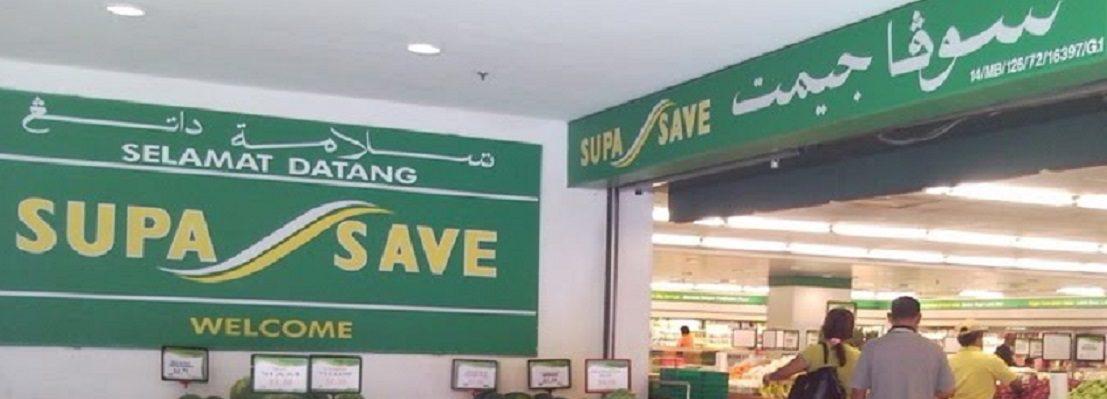 Supa Save Supermarket Image